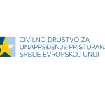 """Užički centar za prava deteta nastavlja realizaciju projekta """"Monitoring ostvarivanja prava deteta u procesu pridruživanja Srbije Evropskoj uniji"""""""