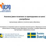 Izrađen dokument Analiza javne politike sa preporukama za njeno unapređenje