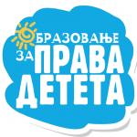 """Konkurs za uključivanje novih škola u projekat """"Obrazovanje za prava deteta"""""""