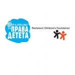 """UCPD započinje treću fazu projekta """"Obrazovanje za prava deteta"""""""