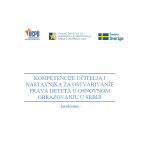 – Istraživanje –  KOMPETENCIJE UČITELJA I NASTAVNIKA ZA OSTVARIVANJE PRAVA DETETA U OSNOVNOM OBRAZOVANJU U SRBIJI