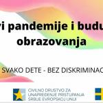 Kampanja – obrazovanje i zdravlje mladih u uslovima pandemije
